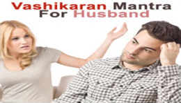 Husband Vashikaran Mantra
